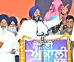 Baba Bakala (Amritsar): Former Punjab Minister Bikram Singh Majithia during a programme