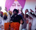 Baba Bakala (Amritsar): AAP MP Bhagwant Mann, Punjab Minister Navjot Singh Sidhu during a programme