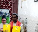Free Photo: Babri party Iqbal tearful statement