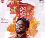 Free Photo: Babul Supriyo unveils festive song 'Tera shukr shukr