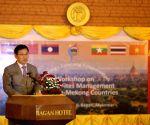 China-Myanmar media forum held in Yangon