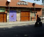 IRAQ-BAGHDAD-CLOSED LIQUOR STORE