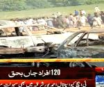 PAKISTAN BAHAWALPUR OIL TANKER FIRE DEATHS