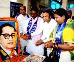 Ambedkar's birth anniversary - BSP