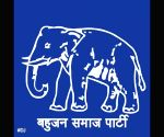 BSP list names Danish Ali from Amroha