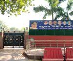 Free Photo: Bahujan Samaj Prerna Kendra at New Delhi