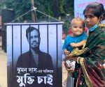 Order on bail of B'desh militants' minority victim on Thursday