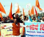 Bajrang Dal workers stage a demonstration at Kargil Chowk