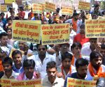 Bajrang Dal demonstration against Pakistan