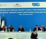 AZERBAIJAN-BAKU-SOUTH GAS CORRIDOR