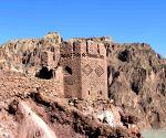 AFGHANISTAN BAMIYAN SITES SHAHR E ZUHAK