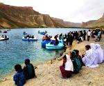 AFGHANISTAN BAMYAN BAND E AMIR LAKE