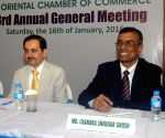 83rd AGM of Oriental Chamber of Commerce - Chandra Shekhar Ghosh