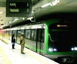 File Photo: Bangalore Metro