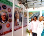 Art and photo exhibition on the life of former prime minister Atal Bihari Vajpayee