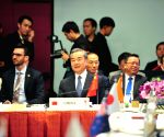 THAILAND BANGKOK WANG YI EAST ASIA SUMMIT FOREIGN MINISTERS MEETING