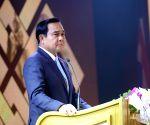 THAILAND BANGKOK CLMVT FORUM