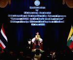 THAILAND BANGKOK MYANMAR AUNG SAN SUU KYI LECTURE