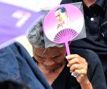 THAILAND BANGKOK KING BHUMIBOL MOURNING