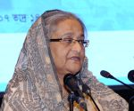 Sheikh Hasina to watch historic India-B'desh Test match