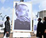 BANGLADESH DHAKA DEATH ANNIVERSARY FIRST PRESIDENT