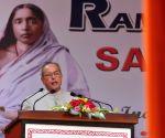 President Mukherjee inaugurates school building  in Barasat