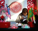 Beijing (China): 2014 Asia-Pacific Economic Cooperation