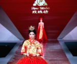 Awards ceremony of China Fashion Meritorious People in Shanghai