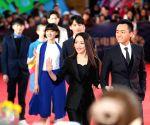 CHINA BEIJING FILM FESTIVAL OPENING