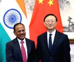 CHINA BEIJING YANG JIECHI INDIA BOUNDARY ISSUES MEETING