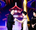 CHINA-BEIJING-INT'L FILM FESTIVAL-TIANTAN AWARD