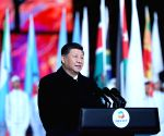 CHINA BEIJING XI JINPING HORTICULTURAL EXPO OPENING