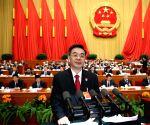 China's SC rules in favor of Michael Jordan over trademark dispute