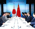 CHINA BEIJING WANG YI JAPANESE FM MEETING