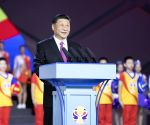 CHINA-BEIJING-XI JINPING-FIBA BASKETBALL WORLD CUP-OPENING CEREMONY