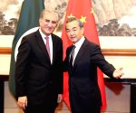 China to back Pak at UNSC over Kashmir: Qureshi