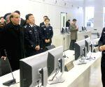 Beijing (China): Rajnath visits People's Public Security University of China