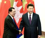 Beijing (China): Xi Jinping meets with Hun Sen