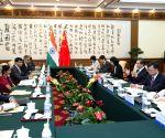 CHINA INDIA FMS MEETING