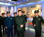 CHINA KUNMING XI JINPING ARMY INSPECTION