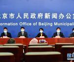 Free Photo: China pics CRI-Feb 08