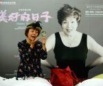 CHINA BEIJING DRAMA HAPPY DAYS