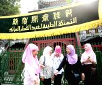 CHINA MUSLIMS EID AL FITR