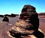 CHINA-GEOLOGICAL TOURISM