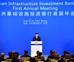CHINA BEIJING AIIB ANNUAL MEETING
