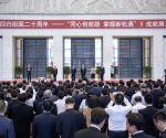 CHINA BEIJING ZHANG DEJIANG EXHIBITION HONG KONG