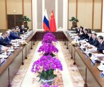 CHINA RUSSIA WANG YANG TRUTNEV COOPERATION MEETING
