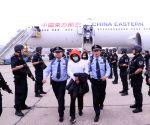 CHINA-BEIJING-TELECOM FRAUD SUSPECTS