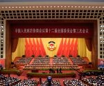 CHINA BEIJING CPPCC THIRD PLENARY MEETING