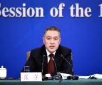 CHINA BEIJING NPC PRESS CONFERENCE